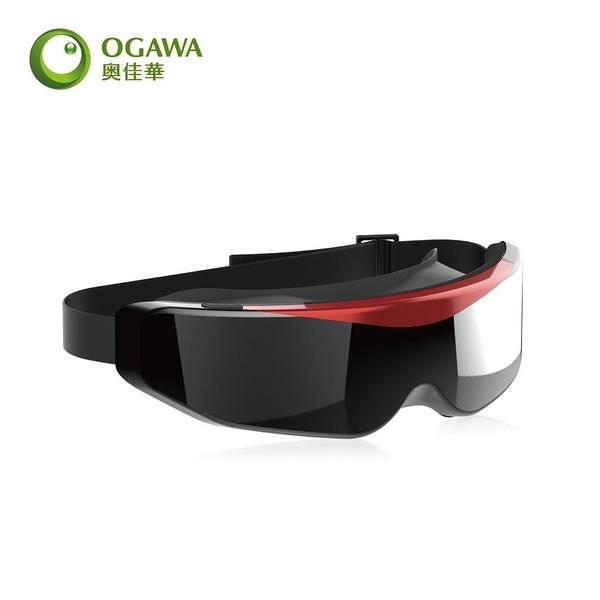 【南紡購物中心】【OGAWA】USB舒眼按摩器OG-3103  艷麗紅
