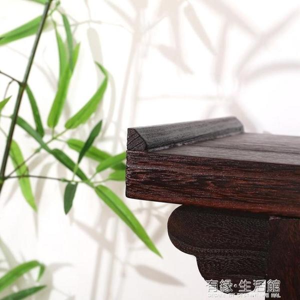 玄關台 新中式純實木長條供桌玄關台現代簡約玄關櫃玄關桌條案靠牆邊幾桌AQ 有緣生活館
