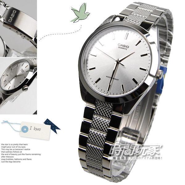 CASIO卡西歐 MTP-1274D-7A Classical 經典 時尚指針 不銹鋼錶帶 銀白面 數字錶 男錶 MTP-1274D-7ADF