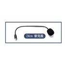 【晉吉國際】HANLIN-BTS5 殼骨傳導 安全帽藍牙耳機 -藍牙5.0 加購(24cm蛇管麥克風)