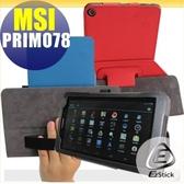 【Ezstick】MSI PRIMO 78 7吋 系列 平板專用皮套(背夾旋轉款式)(加碼送平板機身貼)