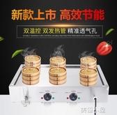 雙溫控蒸包子機商用台式蒸包機電熱保溫蒸小籠包節能蒸包爐蒸包櫃QM『美優小屋』