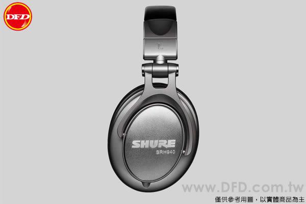美國 舒爾 SHURE SRH940 耳罩式耳機 專業錄音室 公司貨
