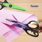 Tomato 創意 花邊 剪刀 /支 6種花邊可選 TS-1800 3308