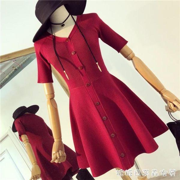 夏季新款復古溫柔風紅色極簡V領收腰a字冷淡風針織洋裝子女 糖糖日系森女屋