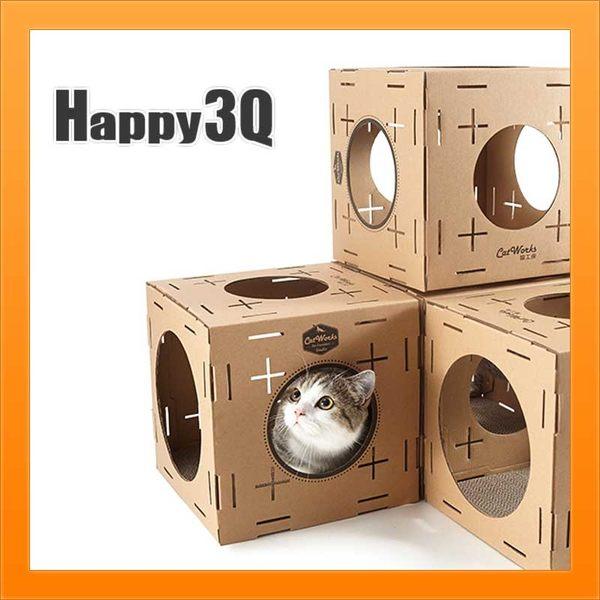 貓隧道貓紙箱貓抓板貓洞自由組裝寵物玩具疊疊樂DIY寵物用品-三層【AAA2498】預購