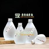 【4個起】小酒瓶飲料瓶果酒瓶玻璃酒瓶空瓶分裝果汁瓶創意酒瓶【樹可雜貨鋪】