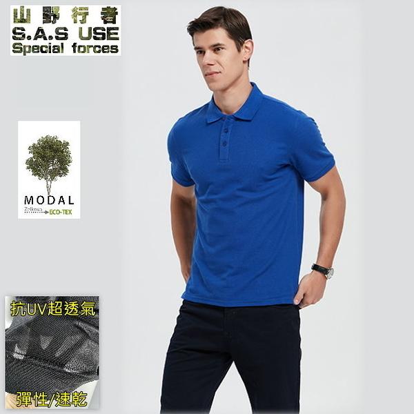 [山野行者]MW-HZ88(男款-寶藍)抗UV透氣MODAL薄型POLO衫