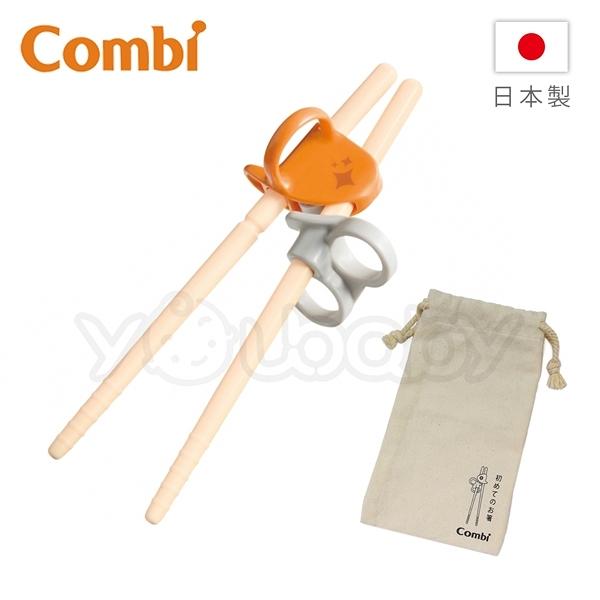 康貝Combi 三階段彈力學習筷-橘(左手用) -送環保收納袋