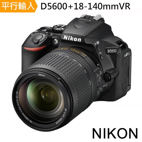 NIKON D5600+18-140mm VR 變焦鏡組(中文平輸)