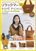 懶懶熊 feat. ROPE` PICNIC可愛單品:提袋