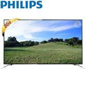 預購 9月到貨~ PHILIPS  飛利浦 86吋  86PUH8504  4K UHD  液晶顯示器+視訊盒