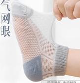 兒童襪子春夏薄款夏季純棉