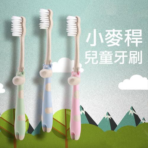 萌卡通細軟毛小頭寶寶兒童牙刷【WS0555】 icoca 11/03