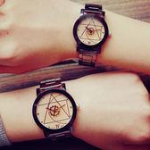 英倫個性鋼帶羅盤轉盤指針時尚潮流休閒簡約男錶對錶女錶學生手錶皮帶手表[W021]