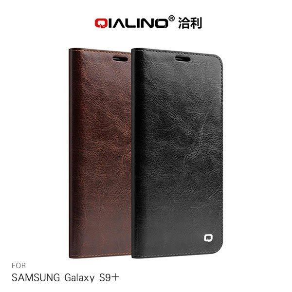 QIALINO SAMSUNG Galaxy S9 Plus 經典皮套 背殼