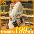 ✤宜家✤時尚透明側背透明包 沙灘果凍包 時尚購物單肩包
