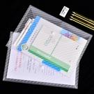 50個裝加厚大容量a4文件袋透明塑料按扣袋學生用收納袋檔案袋 全館免運