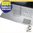 【Ezstick】ASUS S513 S...