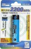 18650充電池-2200MAH / 平頭 --1入