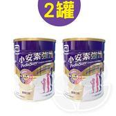 【新包裝】亞培 小安素強護Complete均衡營養配方850g(香草口味)【2罐】【佳兒園婦幼館】