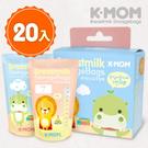 韓國 K-MOM 站立式抗菌母乳袋/儲存袋 (20入)