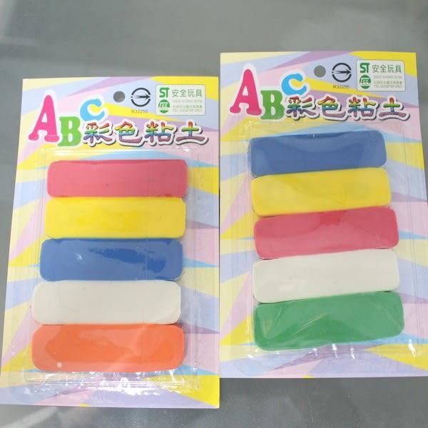 ABC彩色黏土 油黏土 40g油粘土/一小卡5色入{定20} 油土 油性黏土