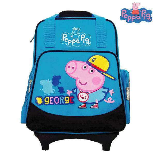 imitu【Peppa Pig 粉紅豬】三用可拆式鋁合金拉桿書包(水藍_PP5814)佩佩豬