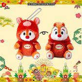 (現貨&樂園實拍圖)   東京迪士尼 新年限定  奇奇蒂蒂 亥年 ( 豬年)干支 蒂蒂 珠鍊別針吊飾玩偶
