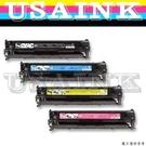 USAINK~HP CC530A黑色+CC531A藍色+CC532A黃色+CC533A+紅色相容碳粉匣 4色1組 CM2320N/CM2320nf/CM2320fxi