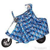 雨之音摩托車電動電瓶車自行車雨衣男女單人加大成人騎行雨衣雨披『韓女王』