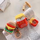 AirPods保護套2代 麥當勞 漢堡薯條 卡通保護殼【DA7788】可愛保護套 1 2代通用 蘋果耳機 矽膠材質