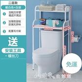 現貨 馬桶置物架 衛生間滾筒架子浴室洗手間馬桶架廁所儲物收納架【全館免運】