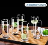 酒杯 家用耐熱玻璃杯子套裝喝水杯茶杯牛奶杯啤酒杯透明耐熱6只家用【快速出貨八折搶購】