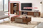 《凱耀家居》米蘭2.6尺置物櫃 103-621-3