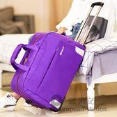 行李箱/拉桿包女手提可折疊輪子大容量