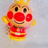 玩具 麵包超人 洗澡玩具 泡泡 製造機 漂浮 戲水玩具