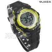 JAGA 捷卡 防水可游泳 冷光照明 小巧女錶 多功能運動電子錶 鬧鈴 計時碼錶 M1199-AF(黑綠)