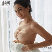 胸貼女聚攏上托加厚小胸專用隱形內衣大胸乳貼【時尚大衣櫥】