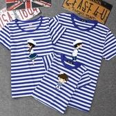 夏裝海邊度假親子裝一家三口全家裝母子短袖T恤海魂衫條紋海軍潮