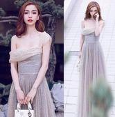 M-天使嫁衣 星空裙明星同款銀色生日晚宴年會伴娘演出婚紗禮服6800t