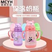 寶寶嬰幼兒不銹鋼保溫奶瓶奶嘴吸管一杯兩用三用多用奶壺 扣子小铺