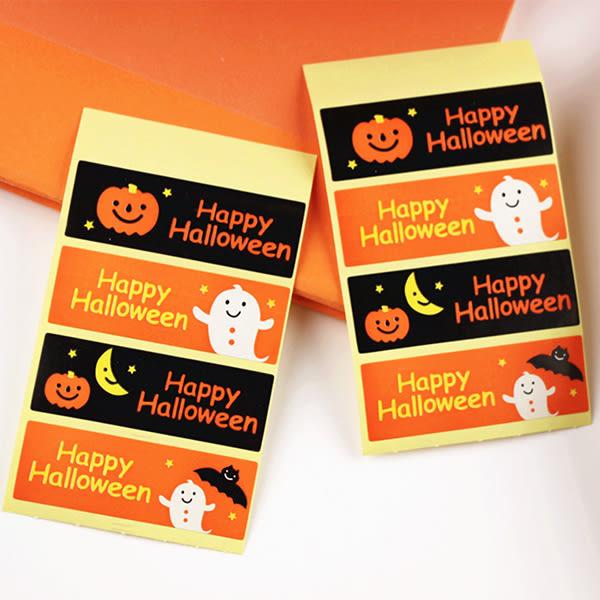 【BlueCat】萬聖節Happy Halloween橘黑雙色幽靈長條裝飾貼紙 (4枚入)