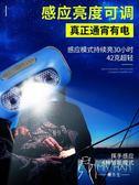 頭燈/手電  夜釣魚感應頭燈強光充電超亮頭戴式手電筒戶外防水鋰電池LED礦燈