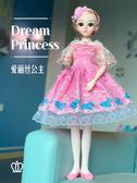 芭比娃娃 超大號仿真洋娃娃公主玩具萌寶芭比套裝單個60厘米大禮盒女孩禮物T 5色