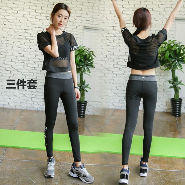 韓國新款健身服套裝女夏季顯瘦背心瑜伽服健身房運動跑步服件套 - lxy00106