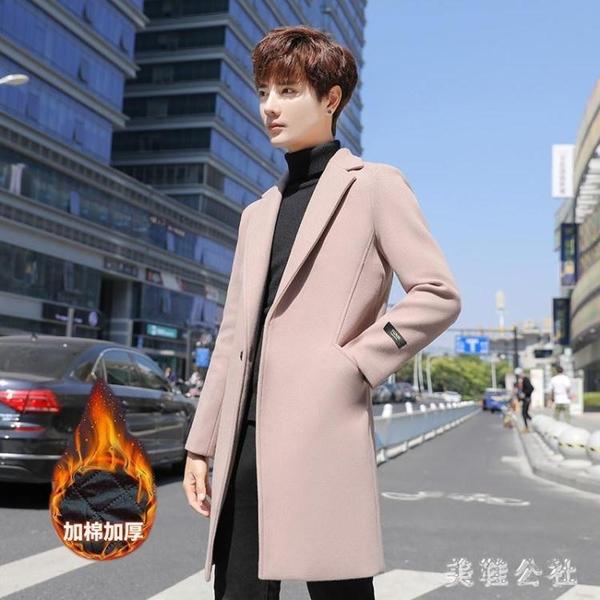 2020新款毛呢外套男秋冬風衣呢子大衣中長款韓版加絨冬季男裝妮子 YN3700『美鞋公社』