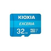 KIOXIA (原TOSHIBA) EXCERIA 32G Micro-SDHC UHS-I U1 C10 R100 記憶卡 [富廉網]