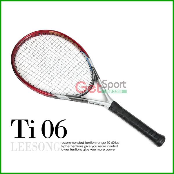放射線形網球拍Ti.06(休閒拍/網拍/防守拍)