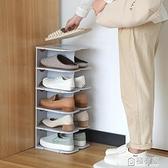 省空間鞋架浴室廚房鞋子拖鞋置物架宿舍柜子鞋柜分層放鞋收納神器 ATF 極有家